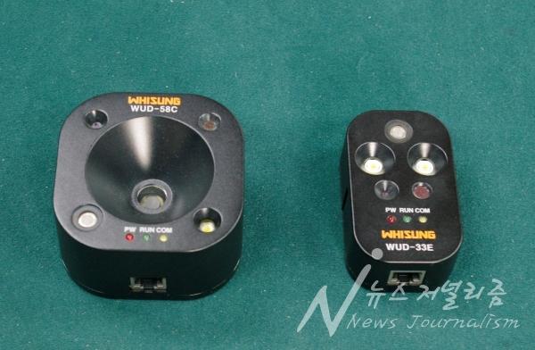 감시기능이 접목된 단말부분이다. WUD-33 Series(왼쪽), WUD-58 Series (사진=김규용 기자)